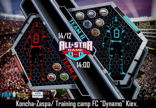 All-Star Game 2014 Онлайн трансляция