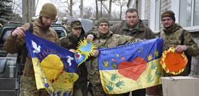 Як можна допомогти українським військовим в зоні АТО?