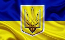 Привітання Павла Тесленка з Днем Конституції України