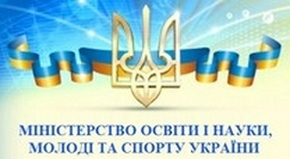 Договір про співпрацю НФАФУ з Міністерством молоді та спорту