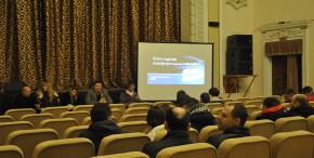 Конференція НФАФУ 2015